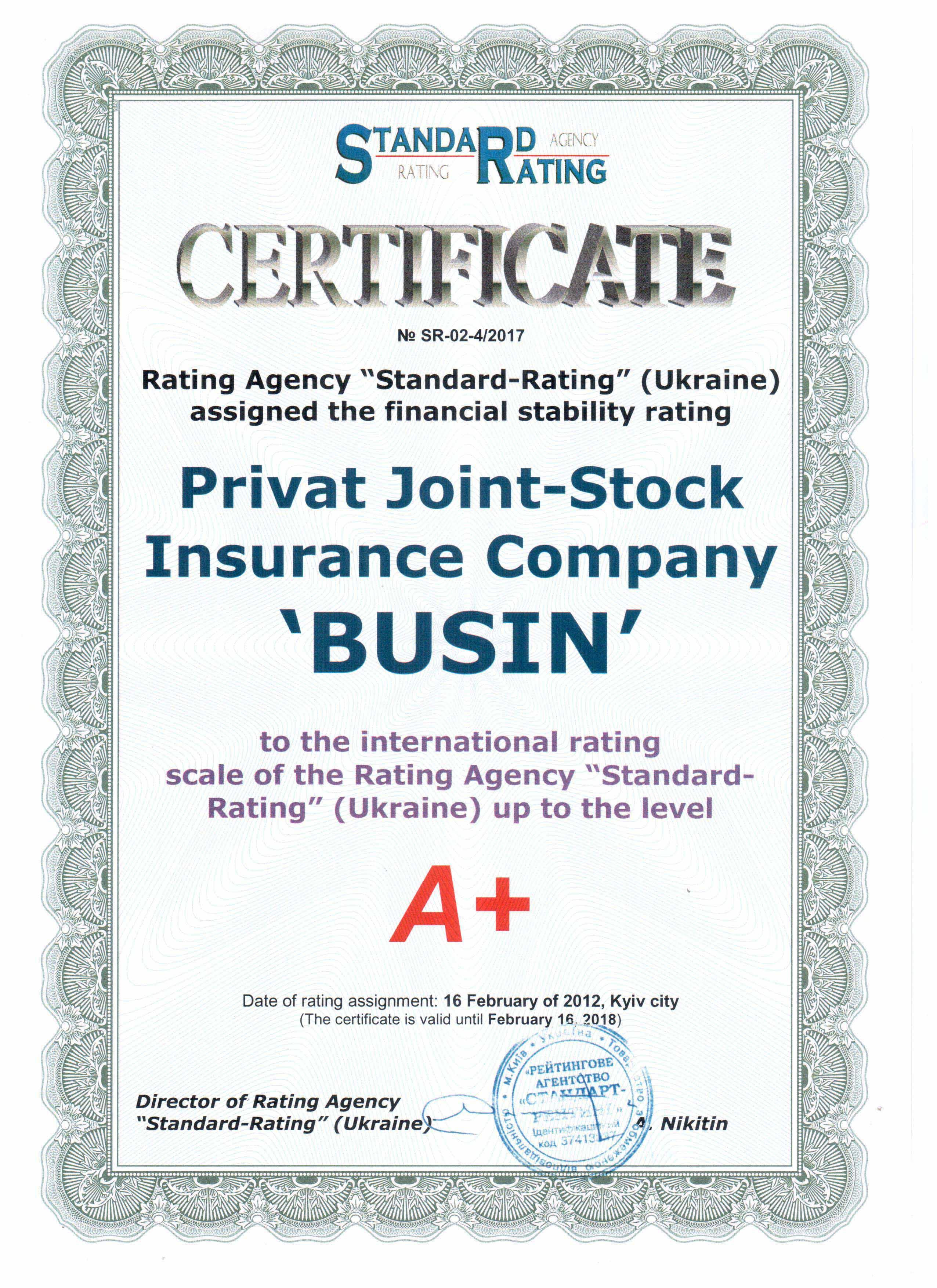 Rating Agency In Ukraine